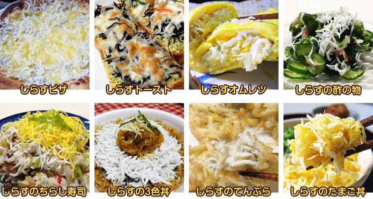 釜揚げしらすの料理レシピ